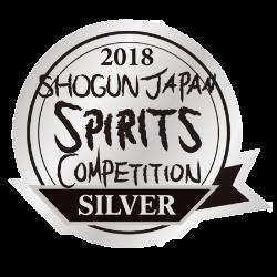 Logo-Shogun-250